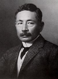 Natsume Soseki banknote