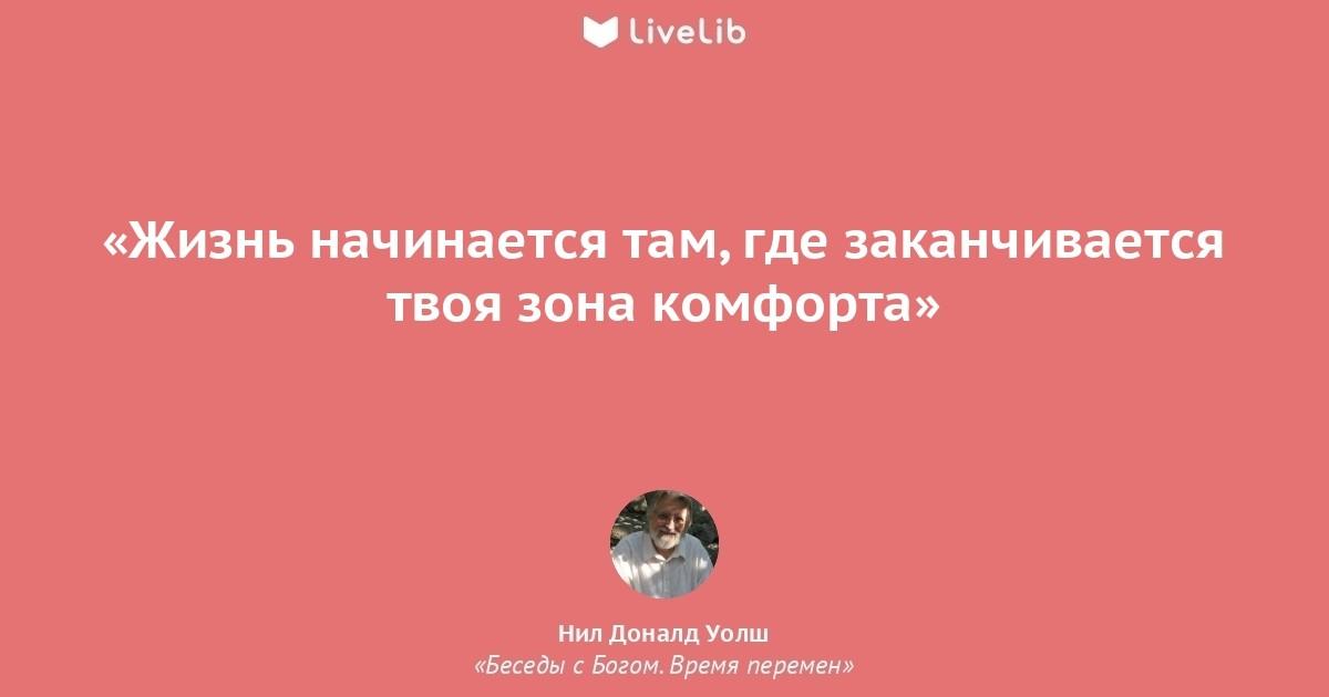 reformi-nachinayutsya-tam-gde-konchayutsya