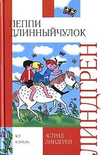 Книги моей жизни. Диана Арбенина
