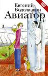 Январская встреча Белгородского книжного клуба «Бамbook»