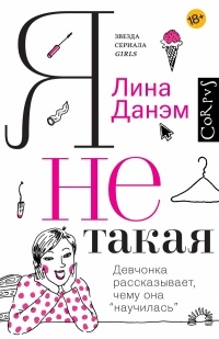 Встреча Минского книжного, март