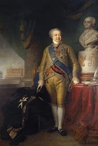 Князь А. Б. Куракин и начало войны между Францией и Россией в 1812 году