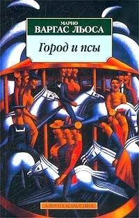 Июльская (16-ая) встреча Иркутского клуба «Книжные нерпы»