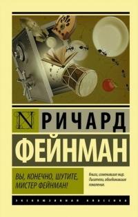 Сентябрьская (18-ая) встреча Иркутского клуба «Книжные нерпы»
