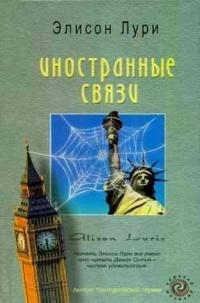 Октябрьская встреча Белгородского книжного клуба «Бамbook»
