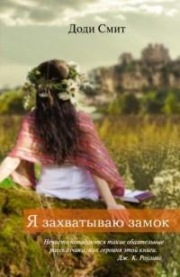Ноябрьская встреча Белгородского книжного клуба «Бамbook»