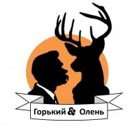 Апрельская встреча Нижегородского книжного клуба