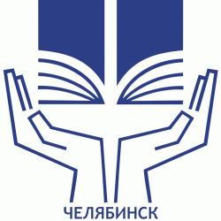 Централизованная библиотечная система г.Челябинска