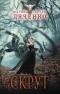 Книги Дяченко в новом оформлении
