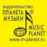 Планета музыки