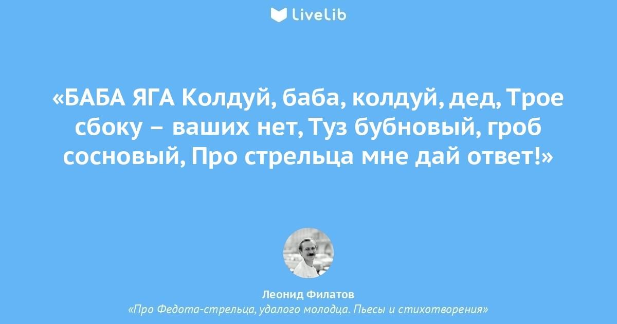 Григорий Федосеев Злой дух Ямбуя сборник  скачать fb2