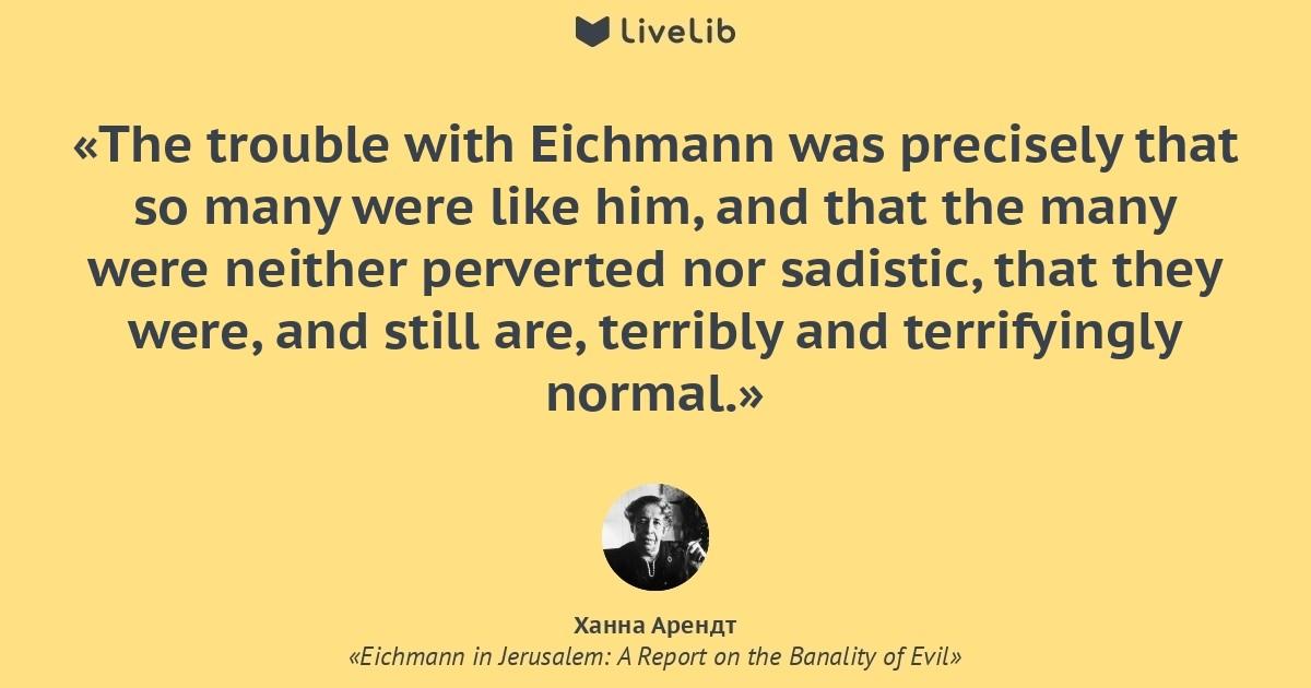 hannah arendt eichmann - 1200×630