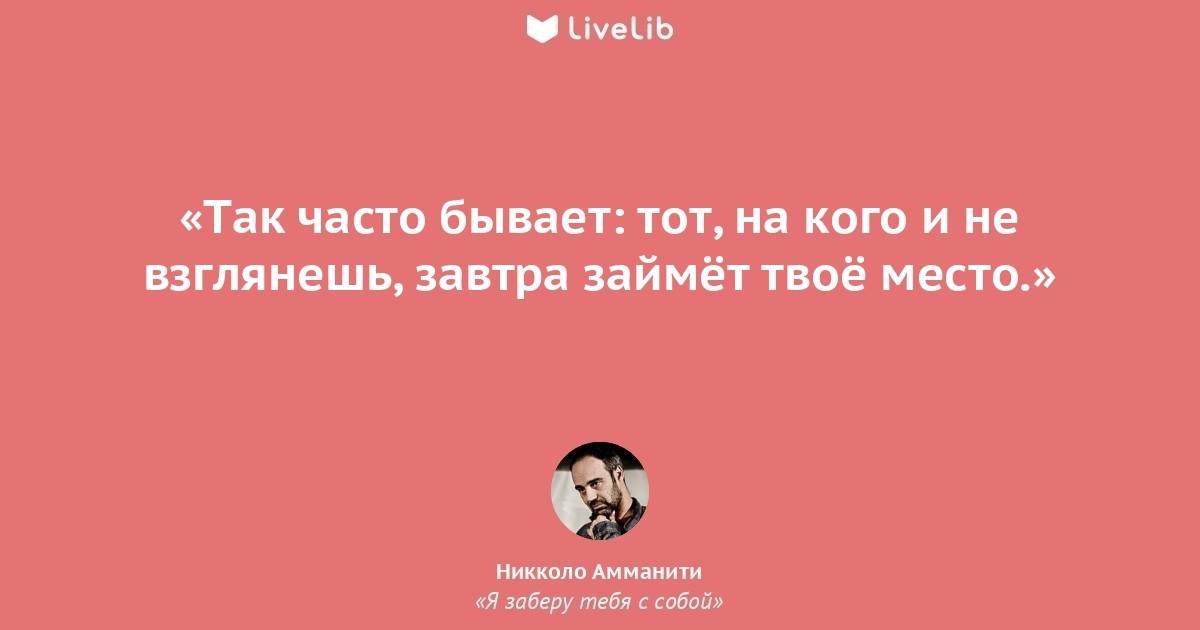 скачать хоррор карту для майнкрафт 1.8.9 на русском на двоих игроков