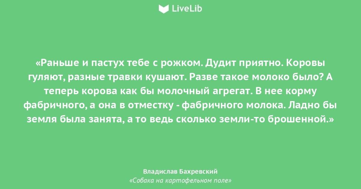 Земельные участки сотен крестьян в селе Дрепкауцы Бричанского района были незаконно заняты экономическими агентами, которых.