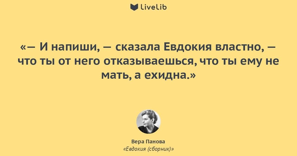 https://j.livelib.ru/quotepic/0042647706/1200x630/69bb/quotepic.jpg
