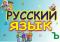 Лучшее русскоязычное произведение советского периода