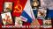 Книги, ставшие основой для советских и российских сериалов
