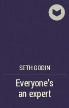Seth Godin - Everyone's an expert