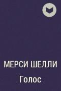 Алексей валерьевич андреев родился 7 мая в новгороде.