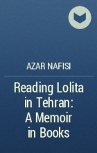 persepolis 1 reading lolita in tehran The 2003 english edition of persepolis (translated from the french) has attracted a degree of attention that does not compare to the reception of other recent books by diasporic iranian women, with the exception of azar nafisi's bestselling memoir, reading lolita in tehran reading lolita is, in many ways, the antithesis of persepolis.