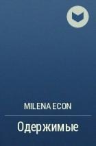 econ milena одержимые