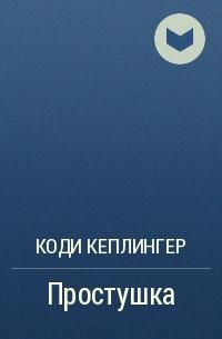 prostushku-v-popu-seks-bez-obyazatelstv-nomer-novosibirsk