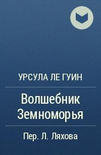 Русгеоком официальный сайт екатеринбург