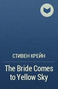 humor stephen crane s bride comes yellow sky