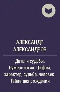 Самое читаемое