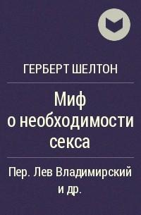 Владимирская секс соц сеть