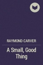 a small good thing by raymond carver thesis
